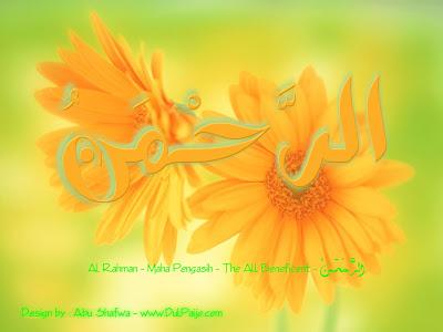 wallpaper Asmaul Husna S=12Mb : GRATISWAE