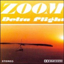 """LP """"DELTA FLIGHT"""""""