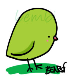 Yeşil Kuş