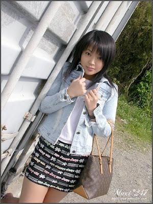 Yuka kosaka nude Nude Photos 34