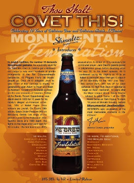 Hebrew Beer!