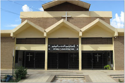 All Saints Cathedral, Khartoum