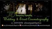 Π2 Wedding & Event Cinematography