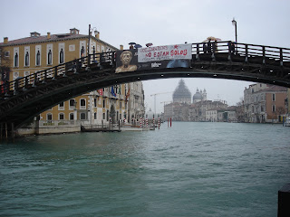 Мост Академия