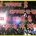 गणतंत्र दिवस परेड में झाँकियों की जरूरत अब नहीं है [व्यंग्य] - अविनाश वाचस्पति