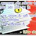 सूचना का अधिकार (RTI) वर्तमान स्थिति एवं चुनौतियाँ [आलेख] -- गोपाल प्रसाद