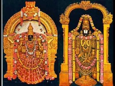 Sri Thyagaraja Swamy Aradhanotsavam 2010