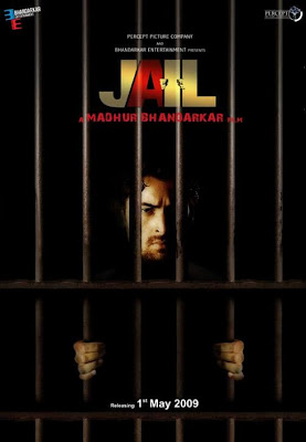 Jail 2009 Wallpapers