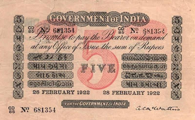 Rare and Unseen Indian Rupee Notes - Five Rupees Note