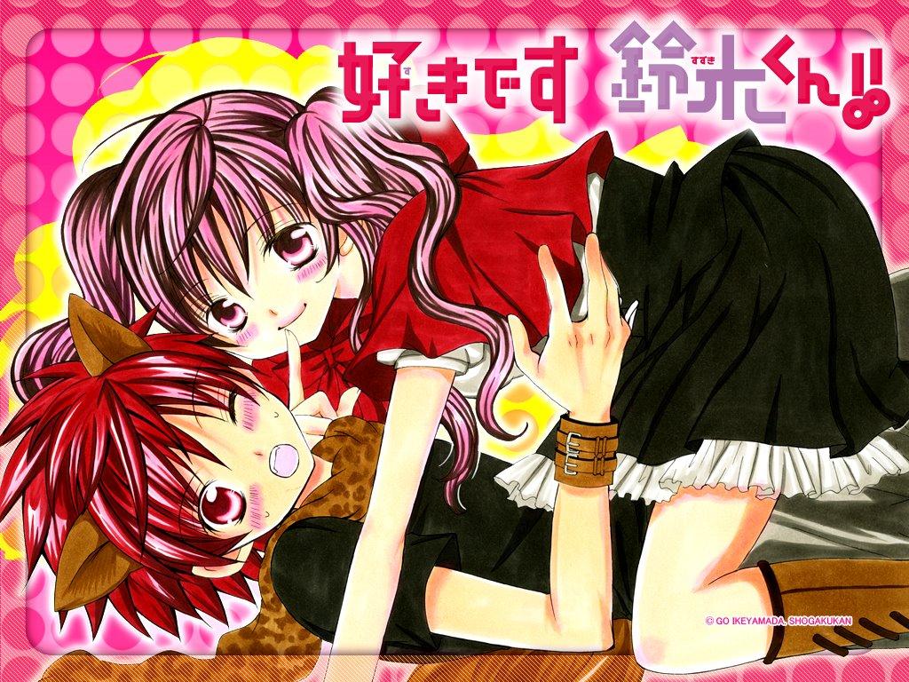 http://3.bp.blogspot.com/_BSKSsQVVvvo/S8SQbMwY5MI/AAAAAAAABKQ/RS6PnKAPmxg/s1600/suki-desu-suzuki-kun.jpg