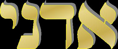 figuras-del-pentagrama-esoterico