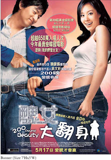 download film 200 pounds beauty gratis