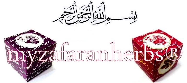 Zafaran Herbs® - زعفران