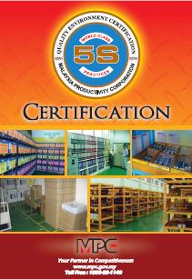 http://3.bp.blogspot.com/_BYOBSUXC1PQ/TPRkZm-FjiI/AAAAAAAAAhI/xNrShKUEuZc/s400/5S-certification.PNG