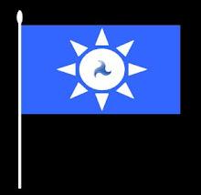 OUR FLAG  رايـــتــنــا
