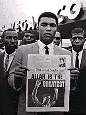 Ali Reza: Muhammad Ali Facts