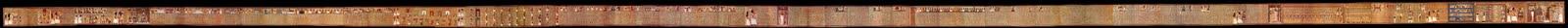 Papiro de Ani (ensamblado)