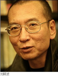 A CHINESE WINS NOBEL PEACE PRIZE.