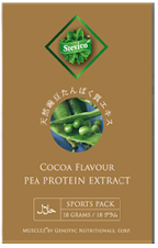HORNY GOAT WEED PEA PROTEIN - RM 220 (20sachets)