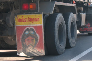 Mudflap on Thai truck
