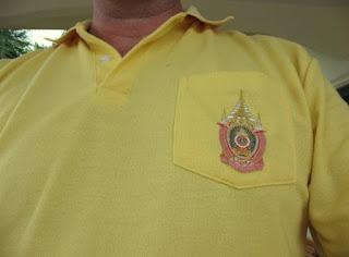 My Yellow Shirt