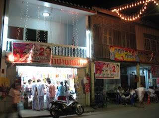 in Kathu village