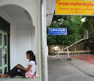 Just inside the entrance is a school and the HQ for the Phuket Buddhist Association and also the Phuket Old Town Foundation