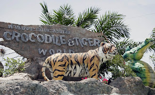 Entry to the Crocodile and Tiger World