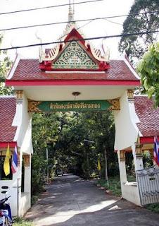 Sam Kong Temple Entrance