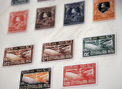 Postage stamps from Siam