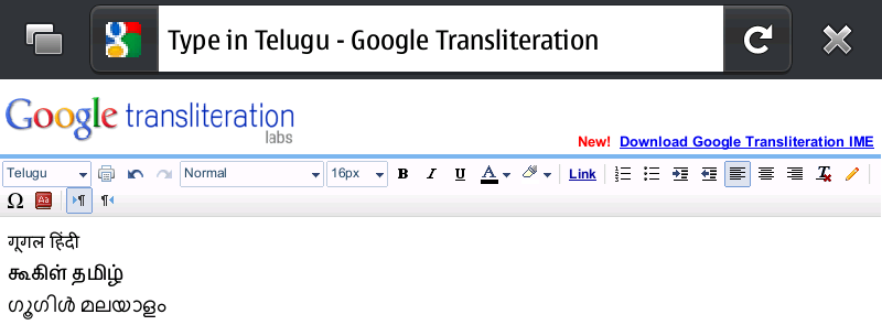 Google Tamil Transliteration Software Free Download
