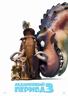 Ice Age 3 International Poster