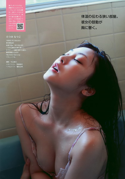 The Star Thai: Weekly Playboy No.26 (Part 3)