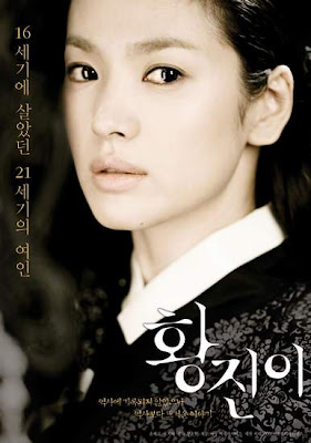 Hwang Jin I Movie