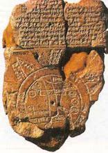 Mapa babilonio del mundo
