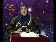 Rifat Fatima Astrologist