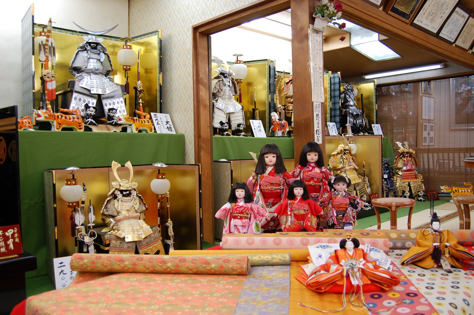 Kyoto dolls shop