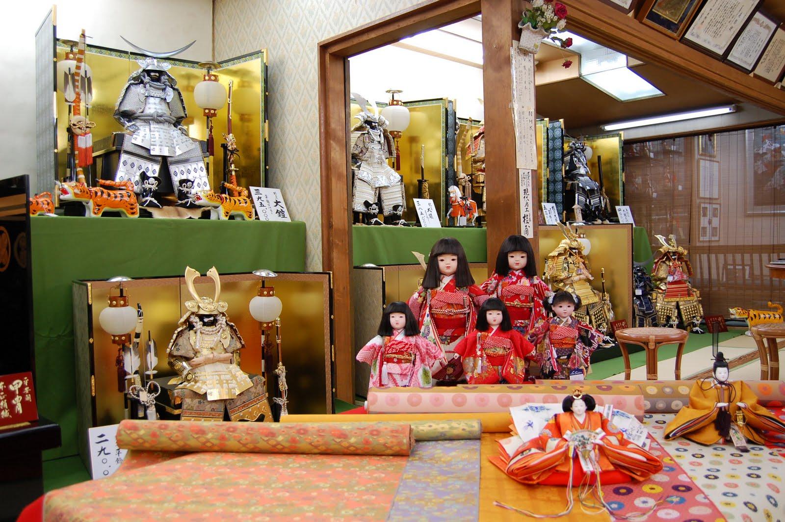 Kyoto dolls shop