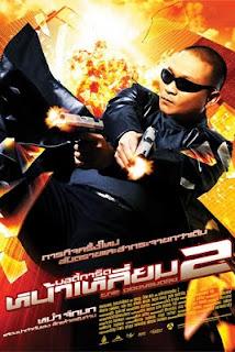 บอดี้การ์ดหน้าเหลี่ยม 2 /The Bodyguard 2