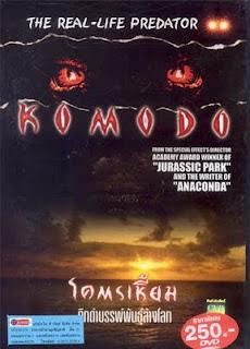 Komodo โคตรเหี้ยม ดึกดำบรรพ์พันธุ์ล้างโลก