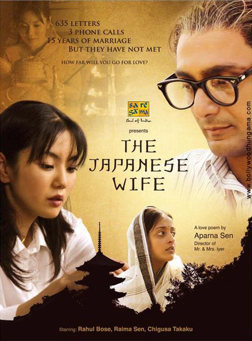 A Esposa Japonesa + Legenda