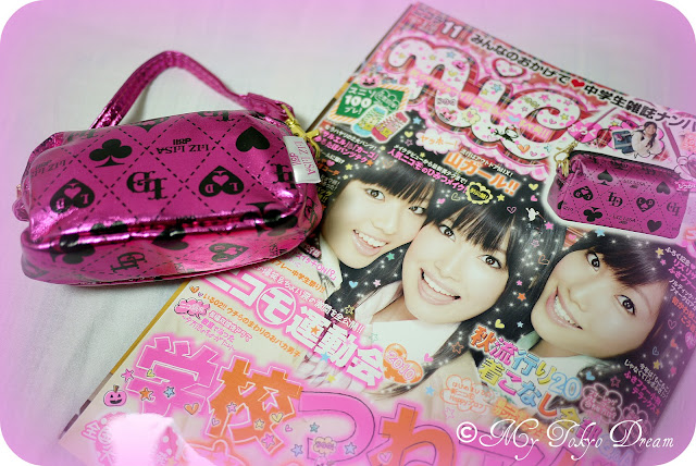 These are the magazines I bought in October which come with freebies.
