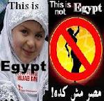 الاباحية في مصر