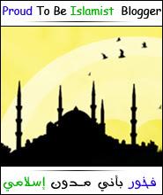 التدويين الأسلامي