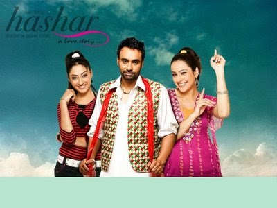hell of movies download hashar punjabi superhit movie free