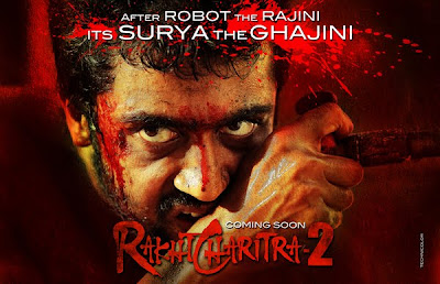 Rakta Charitra 2 is ready to hit box office