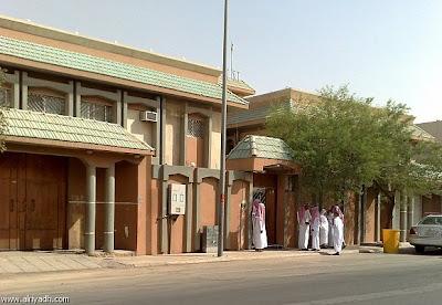منزل-الشيخ-عبدالله-بن-جبرين