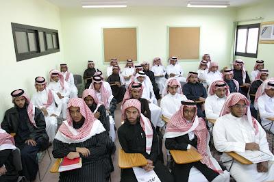 قاعة-الدرس-الجامعة-الطلاب