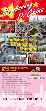 Pekej Borong China