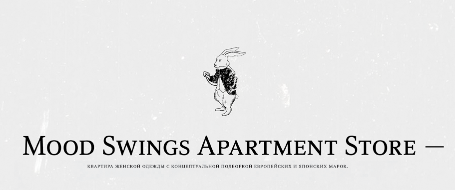 Mood Swings Apartment Store